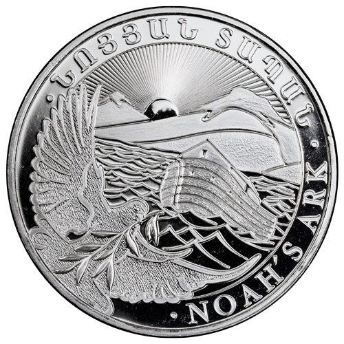 1 oz Armenia Silver Noah's Ark BU